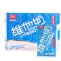 维他奶原味豆奶250mL*16盒整箱装 早餐原味豆奶饮料休闲饮品批发