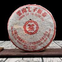 1999年 中茶 老树红印茶叶 普洱茶生茶 357克/饼 3饼