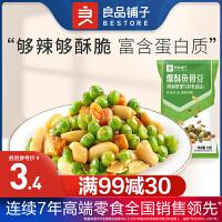 满减【良品铺子-爆酥鱼骨豆50gx1袋】豌豆下酒菜零食小吃炒货小包