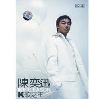 新华书店正版 K歌之王-陈奕迅(4CD)( 货号:2000018272794)