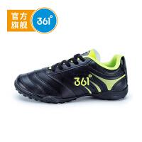 【秋尚新】361度童鞋 男童足球鞋学生运动鞋2018年秋季新款儿童鞋子 K71831204