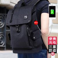 男士双肩包大学生书包男韩版个性时尚潮流休闲背包青年旅行电脑包