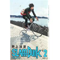 现货 灌篮高手漫画新版 日版 SLAM DUNK 井上雄彦新装再�版 第2册 流川枫骑自行车