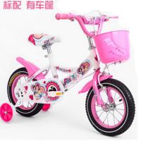 【全店支持礼品卡】女孩儿童自行车 新款3-6岁女宝宝公主童车12寸14寸16寸山地车单车