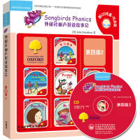 葫芦弟弟外研社英语分级读物丽声拼读故事会第四级2基础版可点读配CD光盘少儿英语读物儿童英文双语读物适合6-12岁的小学生