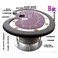 德州扑克桌 半圆形腿 棋牌室 筹码桌 2.7x1.4米