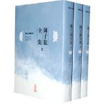 【新书店正版】陈子龙全集 (明)陈子龙,王英杰纂 人民文学出版社