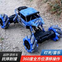 儿童遥控车四驱合金越野车玩具高速漂移赛车男孩无线充电动攀爬车