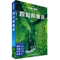 LP四川和重庆 孤独星球Lonely Planet旅行指南系列-四川和重庆(第三版)