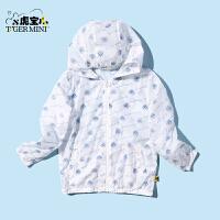 【2件3折:62.7元】小虎宝儿男童防晒衣服儿童装薄款外套中大童夏季2021新款潮