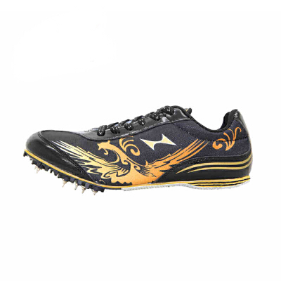 HEALTH/飞人海尔斯181短跑田径鞋 跑钉鞋 专业跑鞋钉鞋运动跑鞋