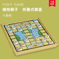 创意斗兽棋动物棋便携式折叠儿童家居益智大号游戏棋 斗兽棋 均码