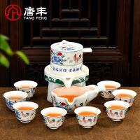 唐丰整套斗彩鸡缸杯功夫茶具套装家用懒人半自动过滤懒人泡茶器