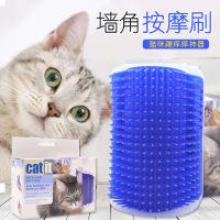 优品汇 按摩刷 猫咪抓痒蹭毛器墙角蹭痒洗澡按摩猫咪玩具宠物用品