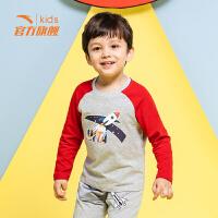 安踏(ANTA)官方旗舰店 儿童男女童小童装长袖T恤3~6岁A37919403