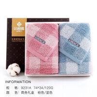 毛巾礼盒套装纯棉超吸水全棉面巾洗脸家用大毛巾2条装