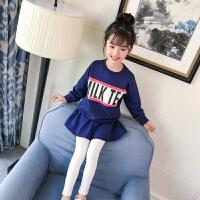 春季套装童装儿童春秋运动套装女童洋气纯棉两件套