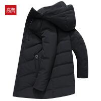 【4.06女装联合 到手价:319元】高梵男士时尚连帽中长款羽绒服舒适保暖简约有型