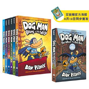Dog Man 1-7 Dav Pilkey 神探狗狗的冒险全套7册 儿童英语漫画章节书 精装全彩 6-12岁 纽约时报畅销书 英文原版进口图书