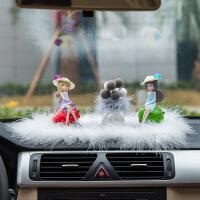 【品质】汽车摆件创意卡通可爱车内用品装饰品女士沸石中控台盆栽车载香水