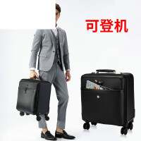 商务加厚尼龙牛津布拉杆箱万向轮16英寸航空行李箱男旅行箱女18英寸空姐登机箱
