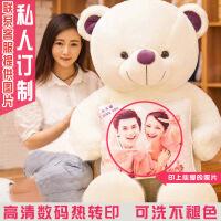 大熊熊猫毛绒玩具泰迪熊布娃娃女生抱抱熊小玩偶公仔生日礼物抱枕 定制