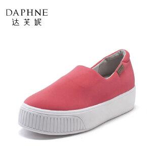 Daphne/达芙妮时尚舒适平底女鞋松糕跟布面圆头深口单鞋乐福鞋