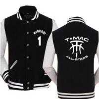 麦迪棒球服卫衣外套青少年学生卫衣男衣服休闲运动足球开衫外套