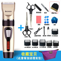 理发器电推剪充电式电推子婴儿童头发静音电动剃头刀家用