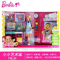 娃娃女孩新礼服套装儿童设计搭配衣服礼盒DVJ64 美国品牌芭比barbie