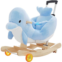 儿童早教两用宝宝摇椅摇摇车玩具礼物实木音乐木马摇马