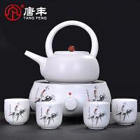 唐丰白陶壶烧水壶煮茶壶整套功夫茶具茶壶泡煮茶电陶炉套装