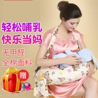【支持�Y品卡】喂奶枕哺乳枕喂奶枕�^哺乳枕�^多功能喂奶神器授乳枕哺乳�|喂乳枕 i8s