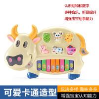 儿童玩具 卡通动物电子琴玩具音乐启蒙宝宝儿童早教益智礼盒装生日礼物