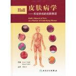【新书店正版】Hall 皮肤病学 系统疾病的皮肤表现(翻译版) John C. Hall, Brian J. Hall