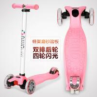 滑板车 童车 新款滑板车三轮四轮闪光儿童踏板车米高车小孩玩具车