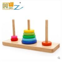 木丸子汉诺塔教具幼婴儿童早教益智力玩具彩虹叠叠乐套圈配对积木