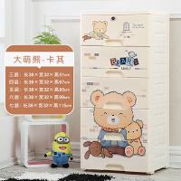 抽屉式收纳柜儿童玩具家居收纳箱塑料婴儿衣物整理箱储物宝宝衣柜