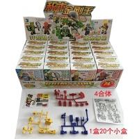 兼容儿童DIY智力拼装积木金刚王合体系列机器人玩具 一盒20个小盒