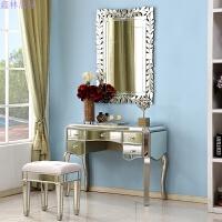 卧室梳妆台欧式木化妆柜子带抽镜面家具现代简约小户型 香槟银 台 凳 镜 整装