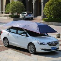 半自动移动车篷车衣套汽车保护罩遮阳伞太阳挡板防晒隔热棚篷车库