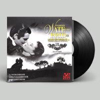 魂断蓝桥舞曲2 LP黑胶唱片老式留声机专用12寸碟片 蓝色多瑙河