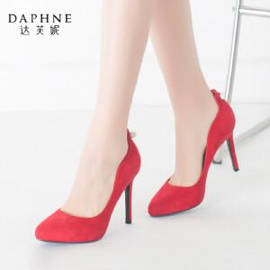 Daphne/达芙妮女鞋 秋季超高跟鞋浅口单鞋优雅水钻磨砂布结婚鞋