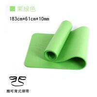 瑜伽垫初学者加长防滑男女士加厚加宽运动舞蹈健身瑜珈垫子三件套 10mm(初学者)