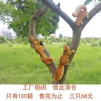 园林公园花园庭院装饰工艺品动物雕塑树脂仿真爬树三只小松鼠摆件 三只一套