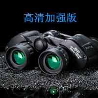 双筒手机望远镜高倍高清夜视望眼镜拍照