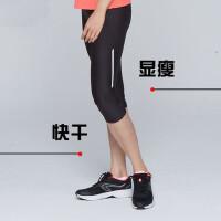 户外运动紧身裤女弹力透气速干黑色跑步健身运动七分中短裤