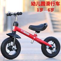 儿童滑行车两轮平衡车小孩踏步车宝宝玩具车3岁4岁5岁6岁