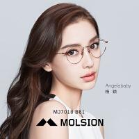 MOLSION陌森Angelababy同款眼镜框2018春夏季娜扎近视镜架MJ7018