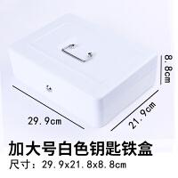 20180702044525216带锁收纳盒密码盒铁盒子小储物箱手提迷你保险零钱桌面整理大号